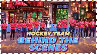 Behind The Scenes With The Indian Hockey Team | The Kapil Sharma Show | Indian Hockey Team
