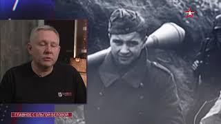 В Польше начался судебный процесс - по делу об уничтожении братской могилы советских воинов.