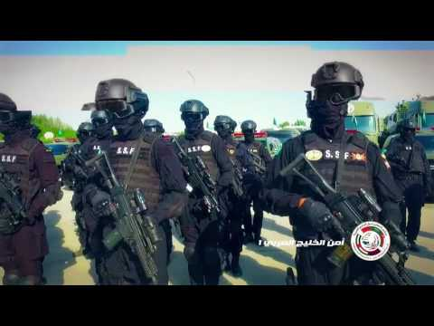 GCC Joint Security Exercise (5) 2016/10/29