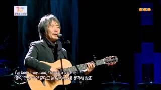 130203 최백호 (Choi Baek Ho) - Heart Of Gold