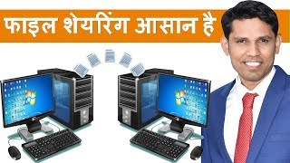How to share Folder with another Computer in LAN Network? || Computer Sharing