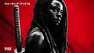 """「ウォーキング・デッド」シーズン10後半 プロモ """"Stronger"""""""
