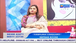 ARISH BIO NATURALS  Ctvn Programme On Aug 27, 2018 At 4:30 PM