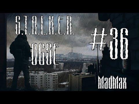 STALKER: OGSE 0.6.9.3 Final. Часть 36 - Данные учёных