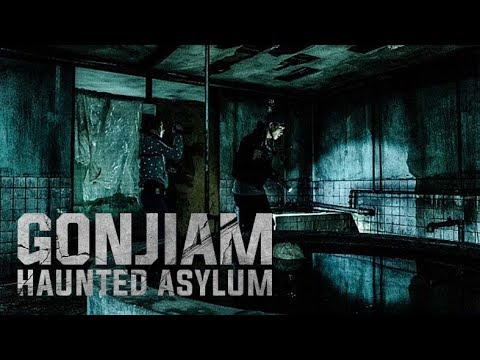 Gonjiam: Haunted Asylum Official Trailer (In Cinemas 19 April)