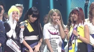 2NE1-'COME BACK HOME' 0316 SBS Inkigayo No.1 of the Week