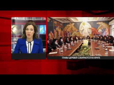 Белая церковь овощи цены на рынку
