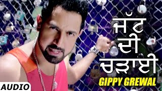 JATT ON TOP (ਜੱਟ ਦੀ ਚੜਾਈ ) GIPPY GREWAL | Lock | New Punjabi Songs 2016 | Full Audio