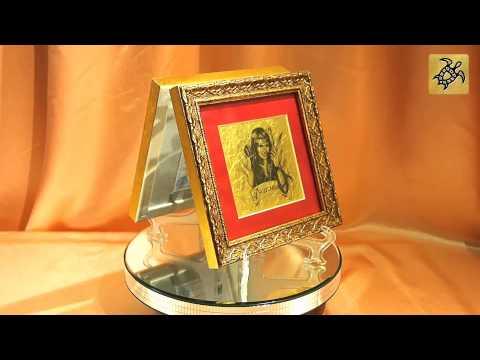 Подарок знак Зодиака СТРЕЛЕЦ - картина из сусального золота