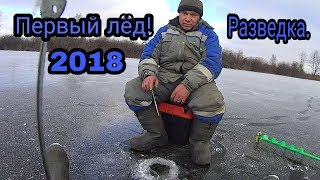 Отчеты о рыбалке в башкирии