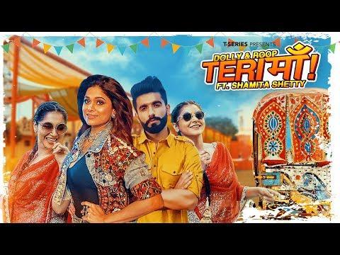 Teri Maa Song | Shamita Shetty,Manav Chhabra |