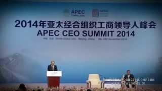 Путин о будущих планах России на саммите АТЭС