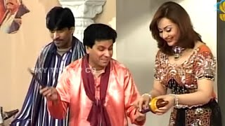 Bashira In Trouble 2 Nargis New Pakistani Stage Drama Full Comedy Funny Play