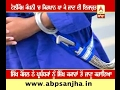 Sikhs in England allowed to wear kirpan at work