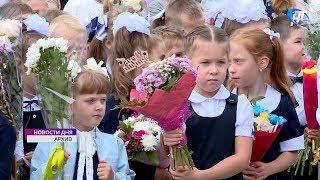 Ученики начальных классов смогут обучаться в тех же школах, что их старшие братья и сестры
