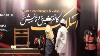 Aaina e Mustaqbil 2010 Part 2