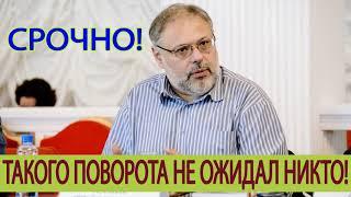 СРОЧНЫЕ НОВОСТИ РОССИИ ВЫХОДА НЕТ ТАКОГО ПОВОРОТА НЕ ОЖИДАЛ НИКТО! 19 03 2019  НОВОСТИ СЕГОДНЯ
