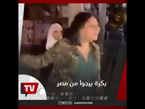 إمرأة فلسطينية حرة: بكرة يجي 100 مليون مصري لو عطسوا على إسرائيل بيطيروها