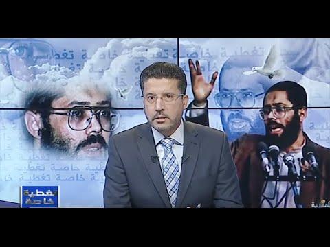 أبرز الاغتيالات السياسية.. عبد القادر حشاني نموذجا