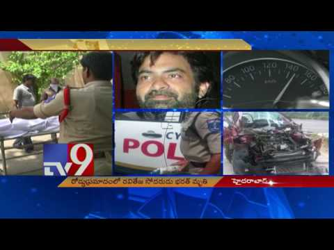 Actor Bharath final rites to be held at Mahaprasthanam - TV9