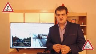 ПДД РФ Тема №18. Движение через железнодорожные переезды. Автошкола Папа