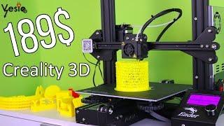 Moj novi 3D stampac Creality Ender 3 ( najbolji za 189$ )