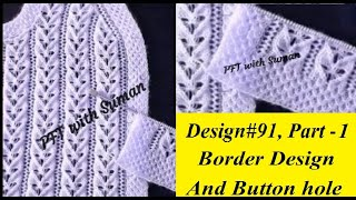 85ec6440f knitting border design for ladies - ฟรีวิดีโอออนไลน์ - ดูทีวีออนไลน์ ...