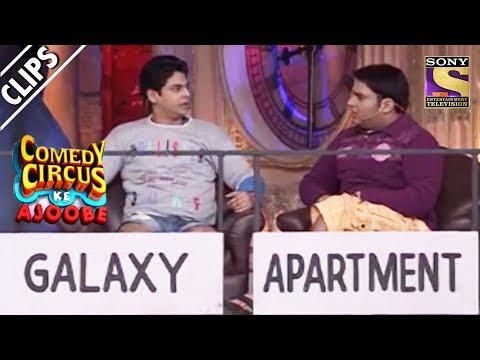 Download Kapil & Siddharth As Khan Brothers | Comedy Circus Ke Ajoobe HD Mp4 3GP Video and MP3