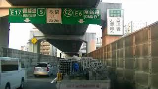 首都高速熊野町~板橋JCT4車線化開通直前