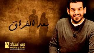 حسين الجسمي - بعد الفراق (النسخة الأصلية) | 2008 | Hussain Al Jassmi - Baad El Forak