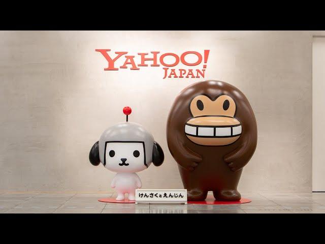 Yahoo! JAPAN採用ムービー