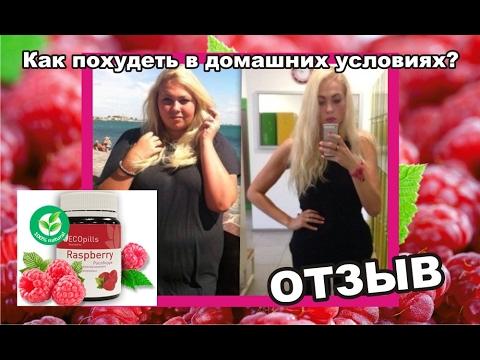 Редуксин сибутрамин 15 мг отзывы худеющих с фото
