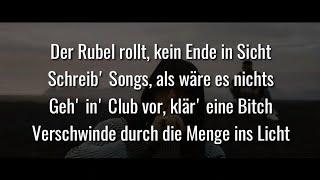 KC REBELL X RAF CAMORA    NEPTUN (Official HQ Lyrics) (Text)