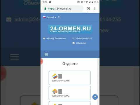 Заработок в интернете p o ttt ru
