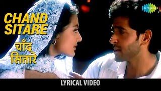 Chand Sitare with lyrics | चाँद सितारे   - YouTube