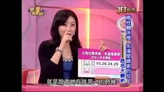 吳美玲姓名學-兩性關係裡 永遠是贏家的女人姓名筆劃