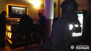В Николаеве полиция со спецназом закрыла два игорных заведения. ВИДЕО