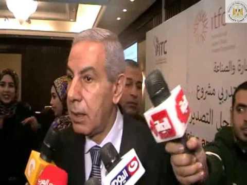 رســـــــالة للشباب من الوزير/طارق قابيل