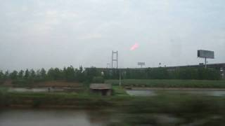 preview picture of video 'through the Zhenjiang Yangtze River Bridge for CRH D5443(Nanjing~Shanghai)'