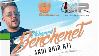 تحميل اغاني Mohamed Benchenet -Andi Ghi Nti-© (clip officiel ) MP3
