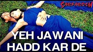 Yeh Jawani Hadd Kar De | Aamir Khan | Sonali Bendre