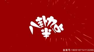HUNLAY【勋兴】{八卦九点半}——第一期 明星情侣地下恋必备技能