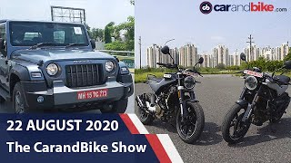 2020 Mahindra Thar First Look, Husqvarna 250 Twins Review | The Car and Bike Show