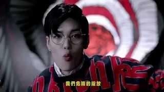 【B.A.P】Young, Wild & Free 官方HQ中字MV [韓國樂壇霸主B.A.P 終於回來了]