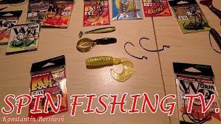 Нумерация офсетных крючков для рыбалки