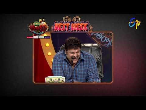Jabardasth 30th November latest promo
