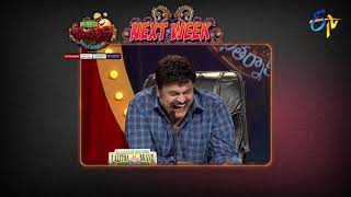 Jabardasth 30th November latest promo