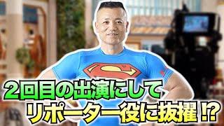 【中高年必見】またもや「テレビ東京 なないろ日和!」に出演!なんと初のリポーター役に抜擢!