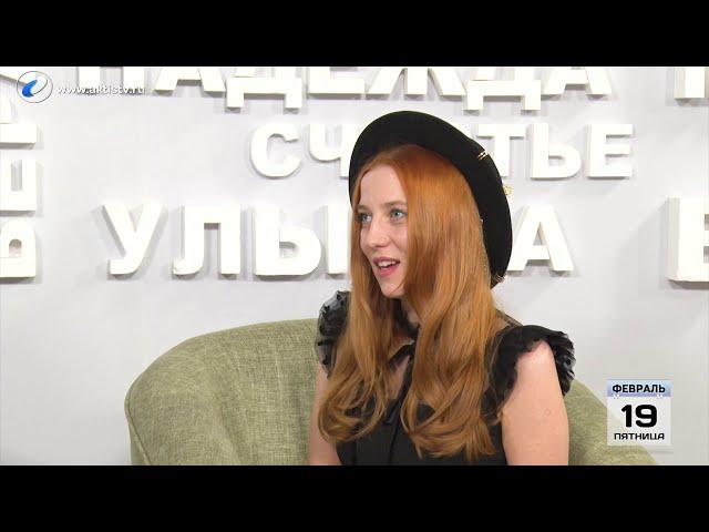 Гость программы «Новый день» Анна Болдырева