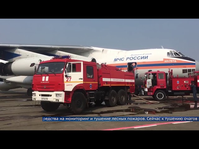Режим ЧС в Иркутской области снят
